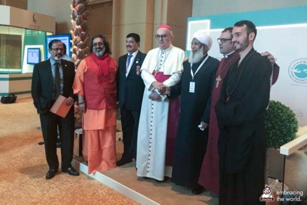 Historic interfaith conference with the Grand Imam of Al-Azhar Al-Sharif and the Pope of the Catholic Church
